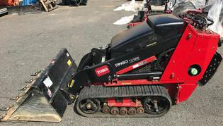 used toro dingo for sale